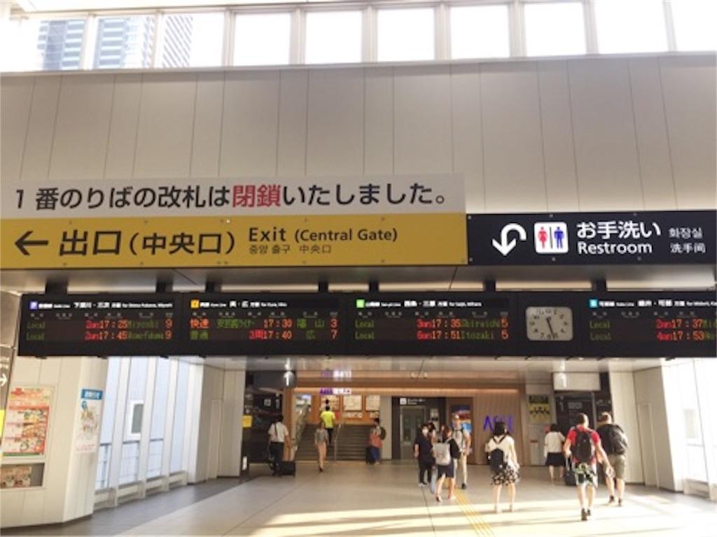 f:id:green_at_hiroshima:20181005004224j:image
