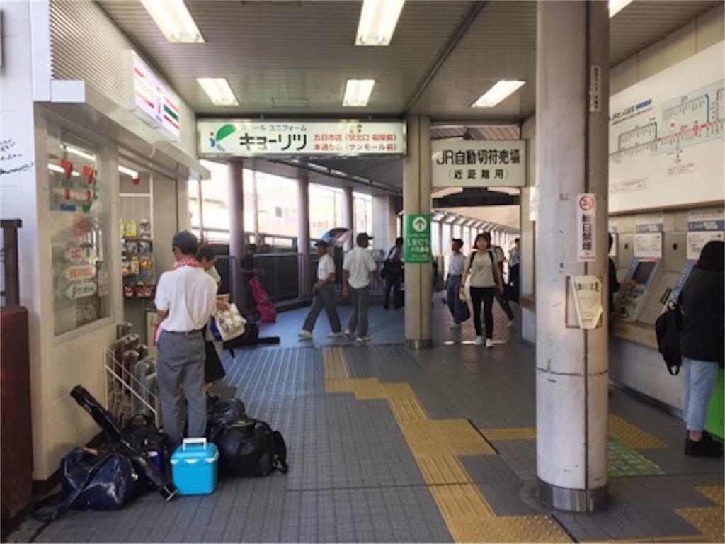 f:id:green_at_hiroshima:20181005004325j:image