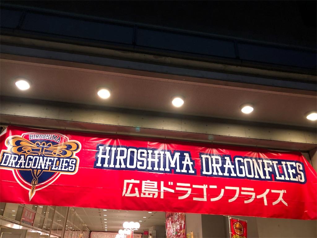 f:id:green_at_hiroshima:20181005010005j:image
