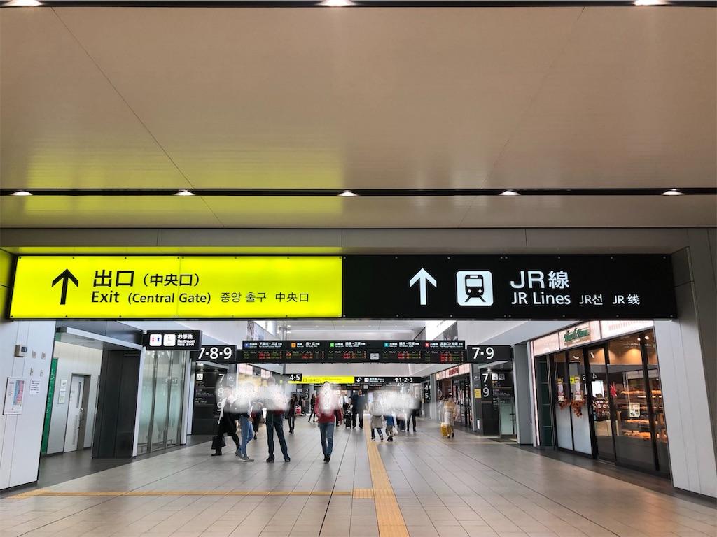 f:id:green_at_hiroshima:20181203233501j:image
