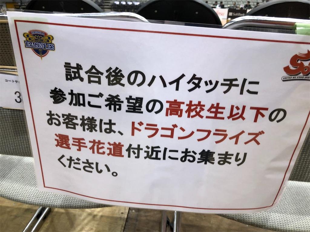 f:id:green_at_hiroshima:20181203234219j:image