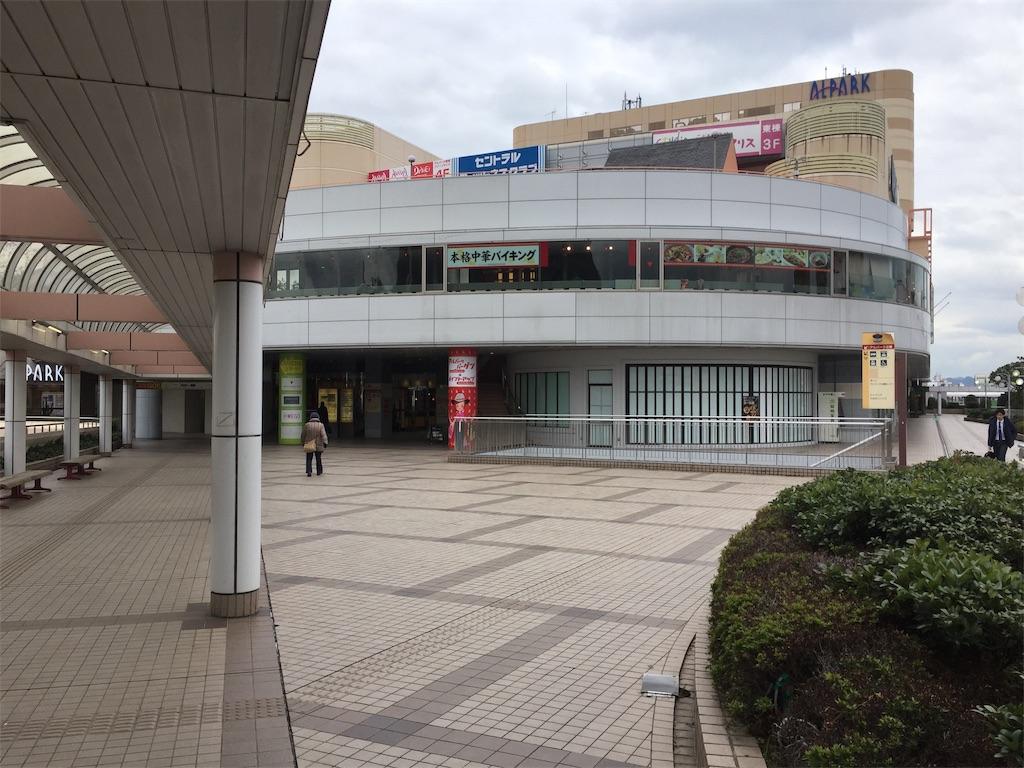 f:id:green_at_hiroshima:20181203235639j:image