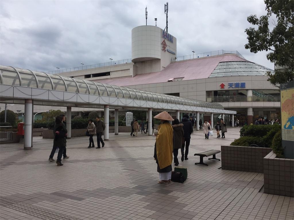 f:id:green_at_hiroshima:20181203235728j:image