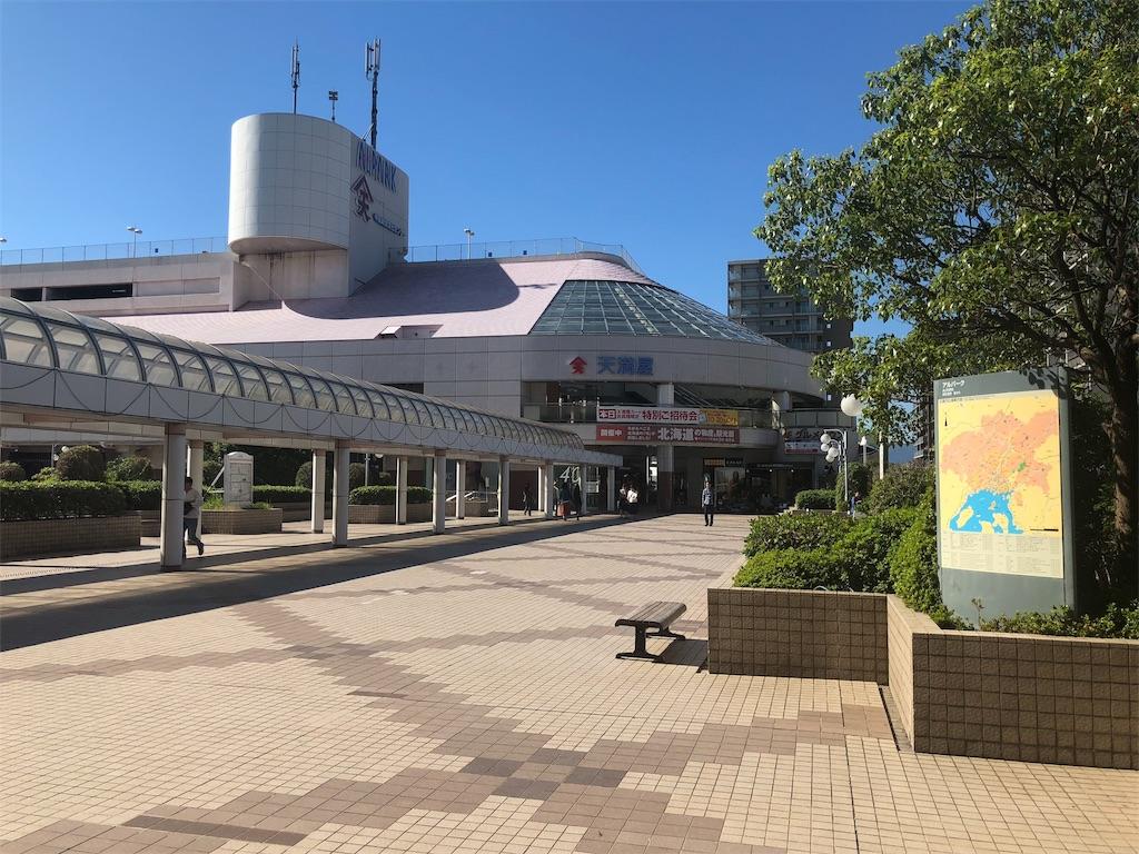 f:id:green_at_hiroshima:20190110203634j:image