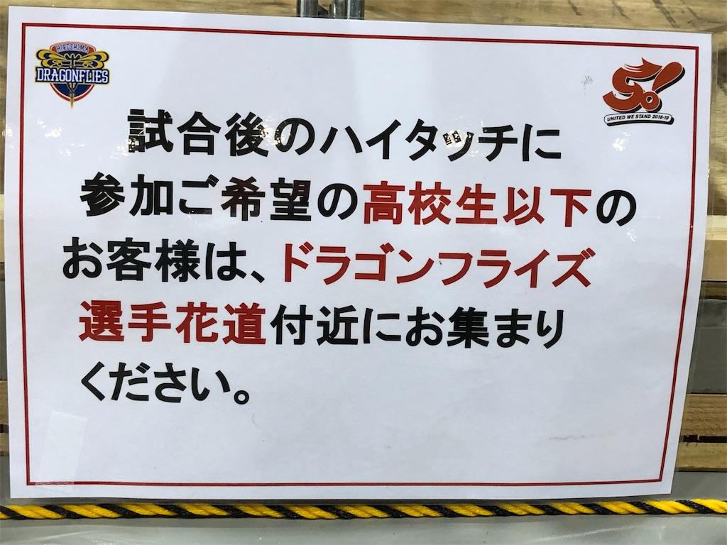 f:id:green_at_hiroshima:20190308074945j:image