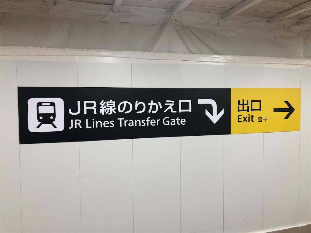 f:id:green_at_hiroshima:20190328073301j:image