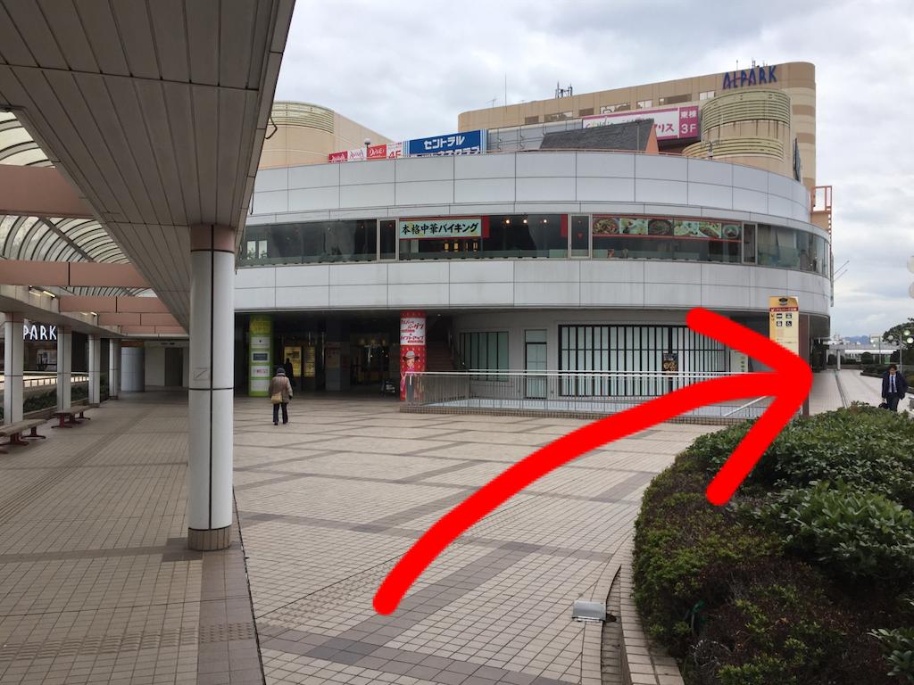 f:id:green_at_hiroshima:20190328074330p:image