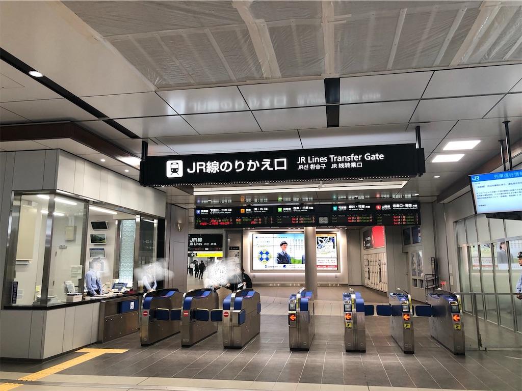 f:id:green_at_hiroshima:20191015072151j:image