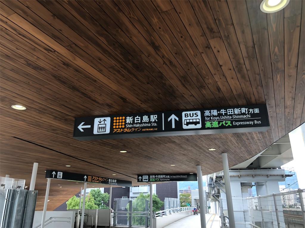 f:id:green_at_hiroshima:20191015072738j:image
