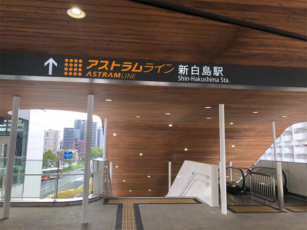 f:id:green_at_hiroshima:20191015072741j:image