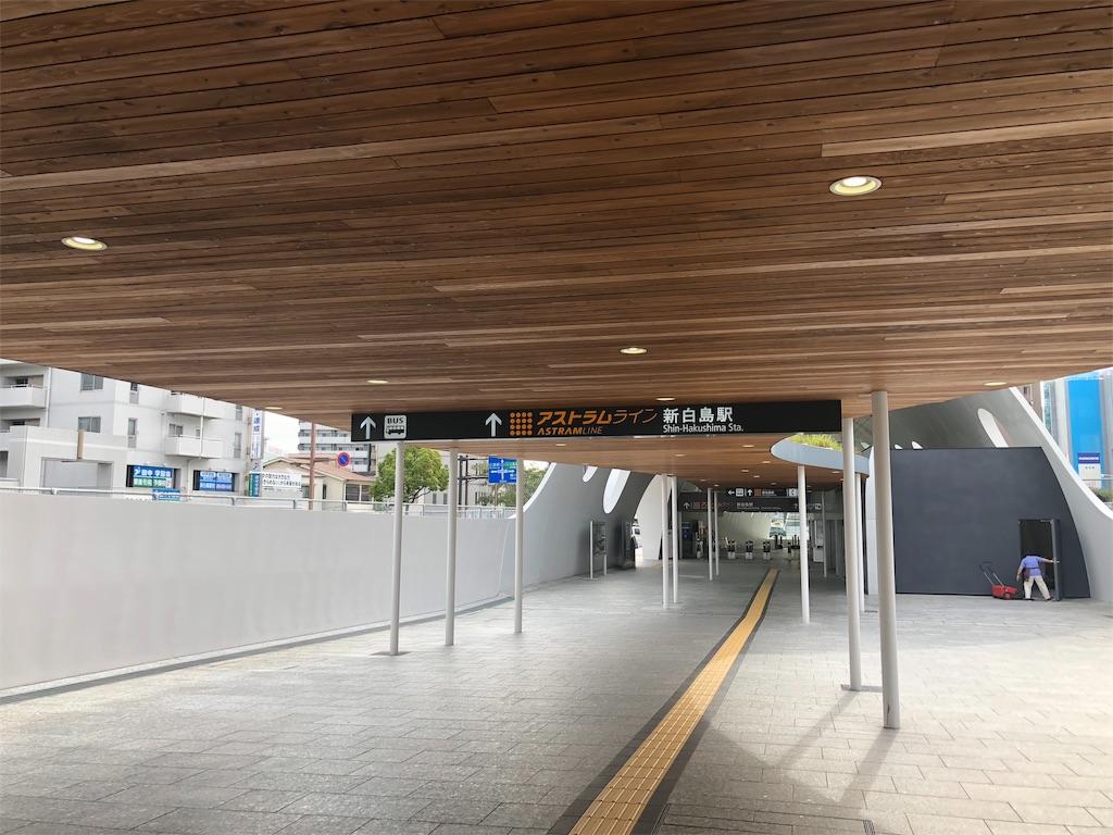 f:id:green_at_hiroshima:20191015072744j:image