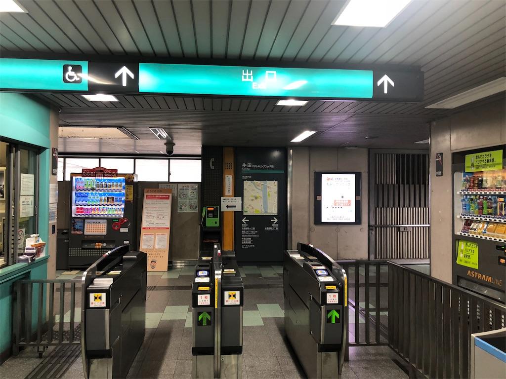 f:id:green_at_hiroshima:20191015073135j:image