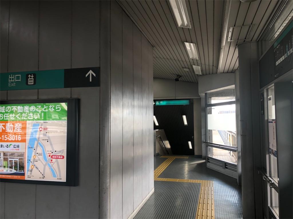 f:id:green_at_hiroshima:20191015073145j:image