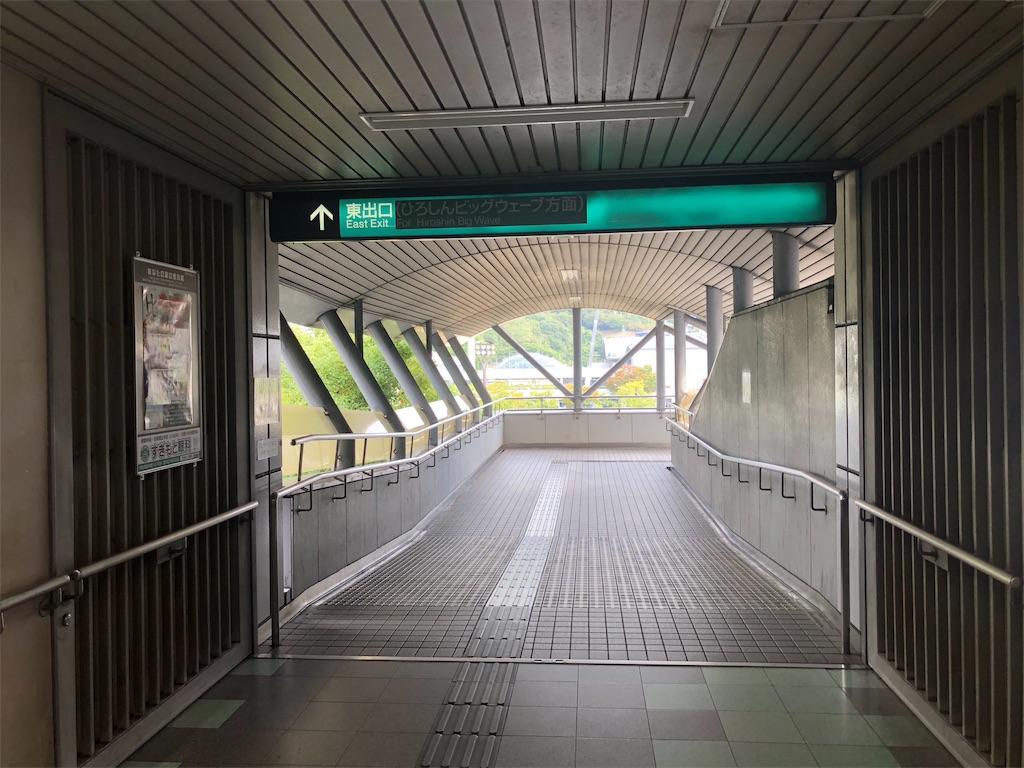 f:id:green_at_hiroshima:20191015073332j:image