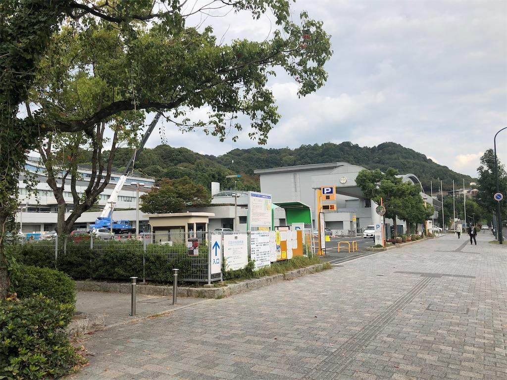 f:id:green_at_hiroshima:20191015073457j:image