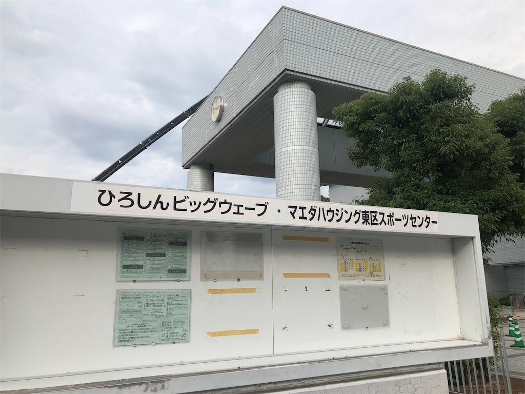 f:id:green_at_hiroshima:20191015073501j:image