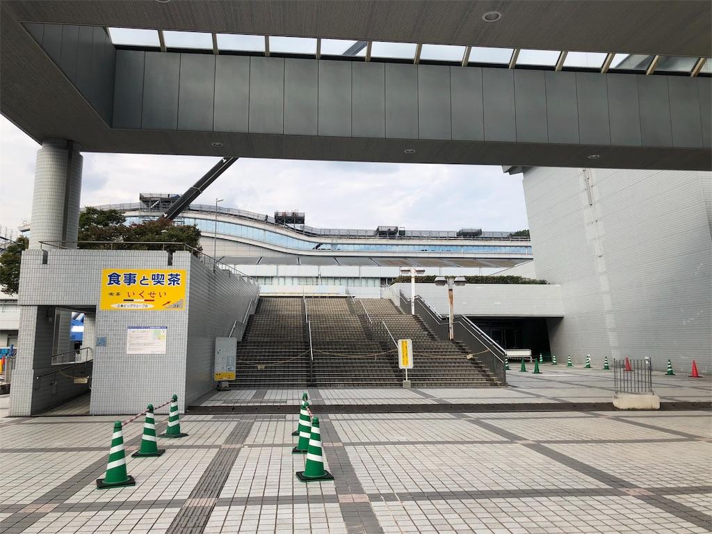 f:id:green_at_hiroshima:20191015073506j:image