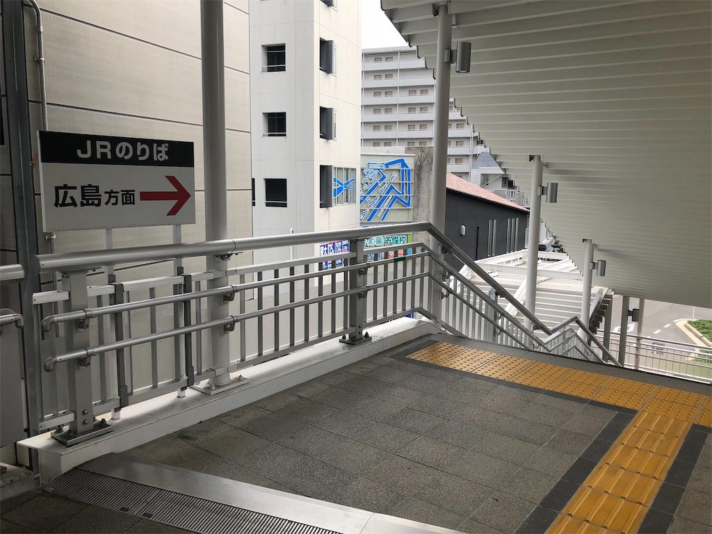 f:id:green_at_hiroshima:20191015132129j:image