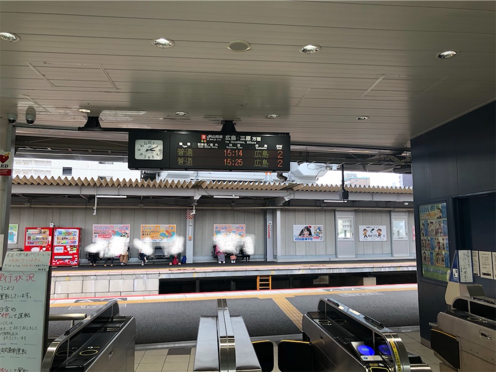 f:id:green_at_hiroshima:20191015132416j:image