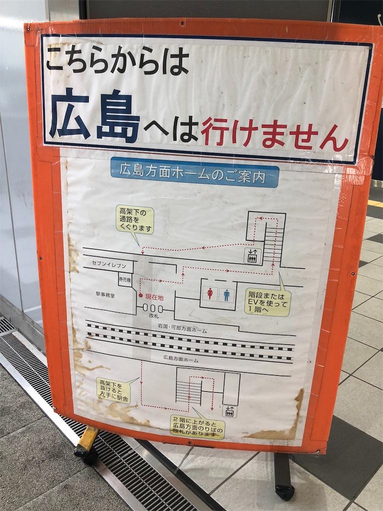 f:id:green_at_hiroshima:20191015132459j:image
