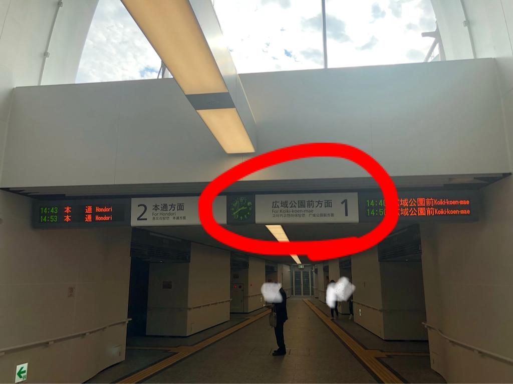 f:id:green_at_hiroshima:20191015185500p:image