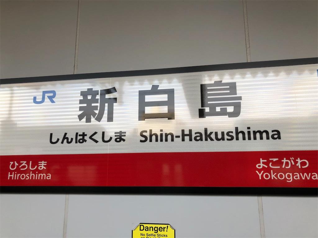 f:id:green_at_hiroshima:20191015185828j:image