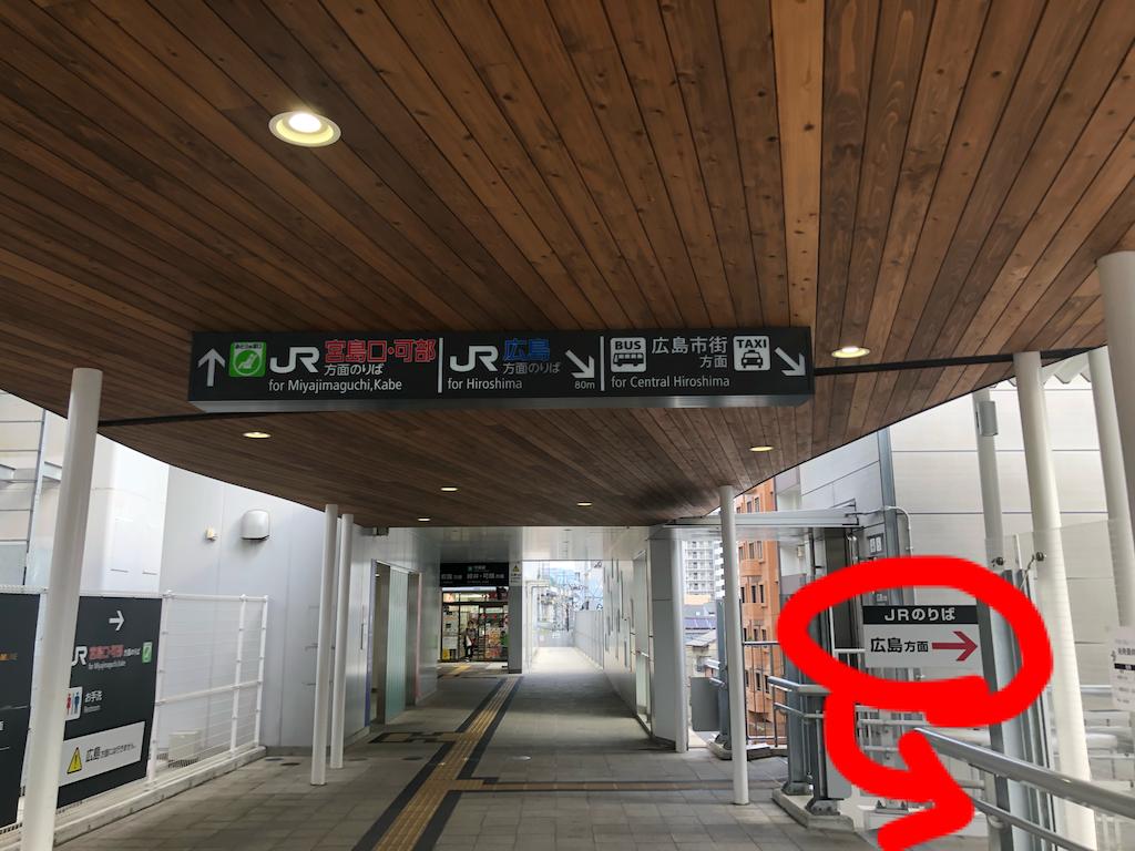 f:id:green_at_hiroshima:20191015191722p:image
