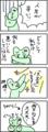2017/02/22 人生を変える魔法の言葉