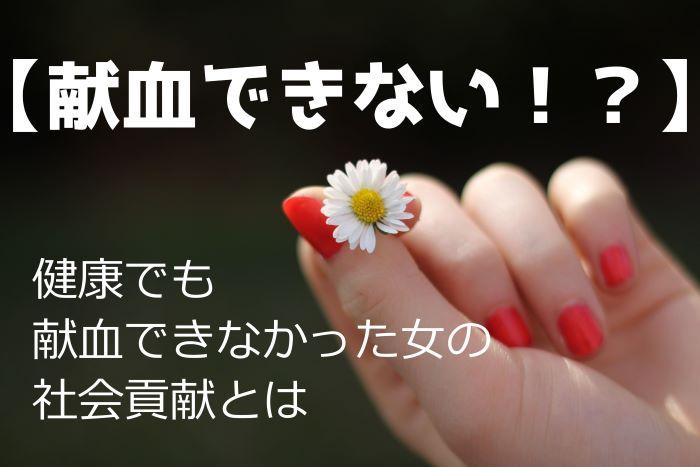f:id:green_party:20191122175322j:plain