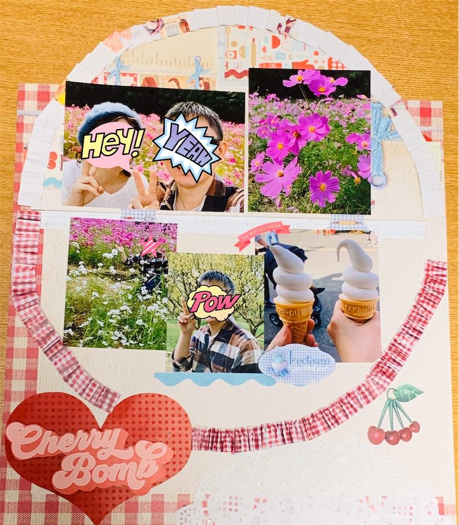 f:id:greencafe22:20200106123113j:image