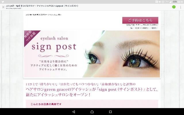 f:id:greengreceTakeyama:20161101225957j:image