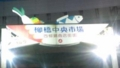 20110420045207
