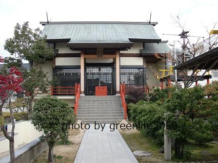 f:id:greenlife5050:20131224124849j:plain