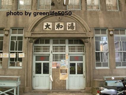 f:id:greenlife5050:20141120153834j:plain