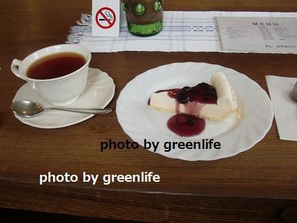 f:id:greenlife5050:20150930121543j:plain