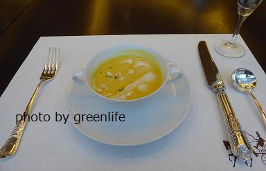 f:id:greenlife5050:20161109144033p:plain