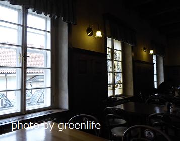 f:id:greenlife5050:20170516145309p:plain