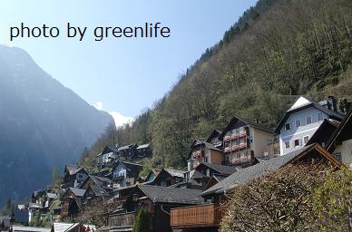 f:id:greenlife5050:20170528154606p:plain