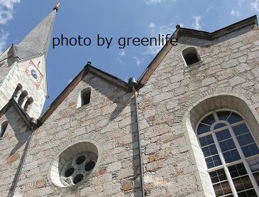 f:id:greenlife5050:20170528154738p:plain