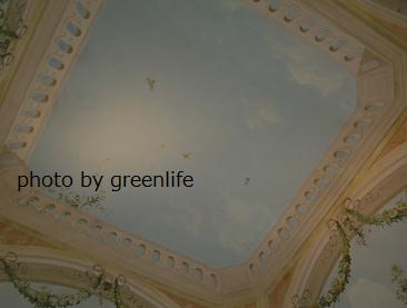 f:id:greenlife5050:20170705144218p:plain
