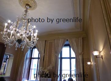 f:id:greenlife5050:20170803132851p:plain