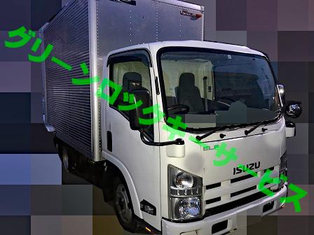 f:id:greenlock:20180927153314j:plain