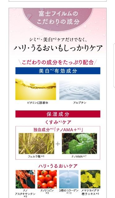 f:id:greenpink21:20200506220602j:image