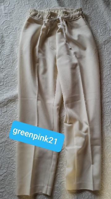f:id:greenpink21:20200621215132j:image