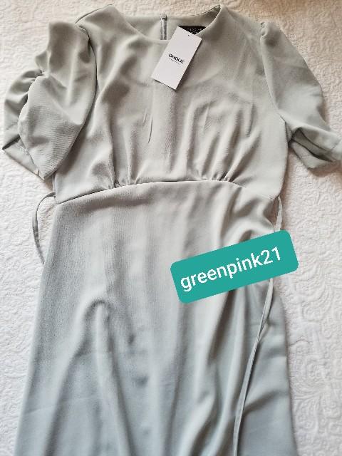 f:id:greenpink21:20200719143518j:image