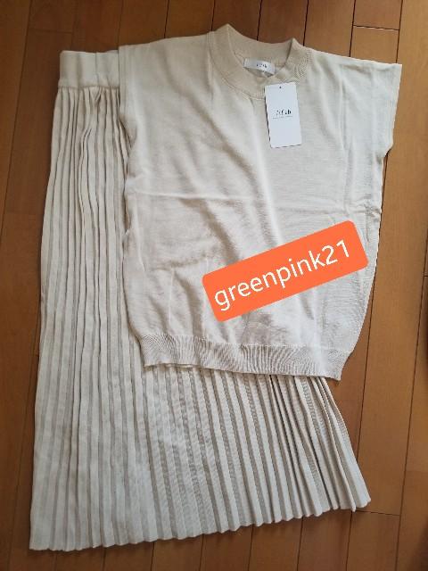 f:id:greenpink21:20200906003451j:image