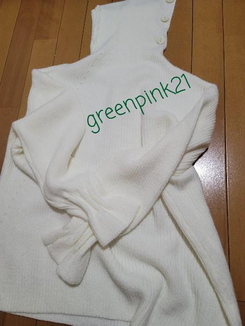 f:id:greenpink21:20201230164436j:image