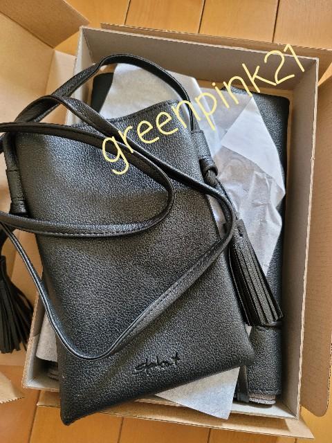 f:id:greenpink21:20210421200426j:image