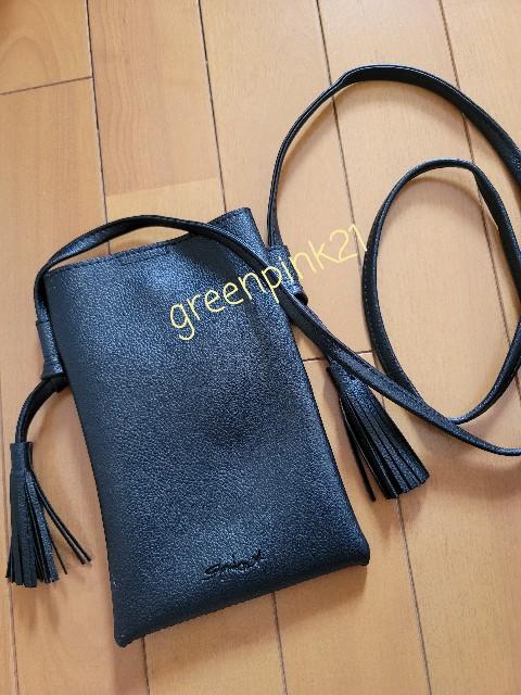 f:id:greenpink21:20210421200505j:image