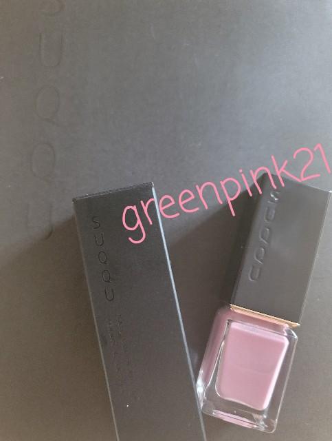 f:id:greenpink21:20210512152252j:image